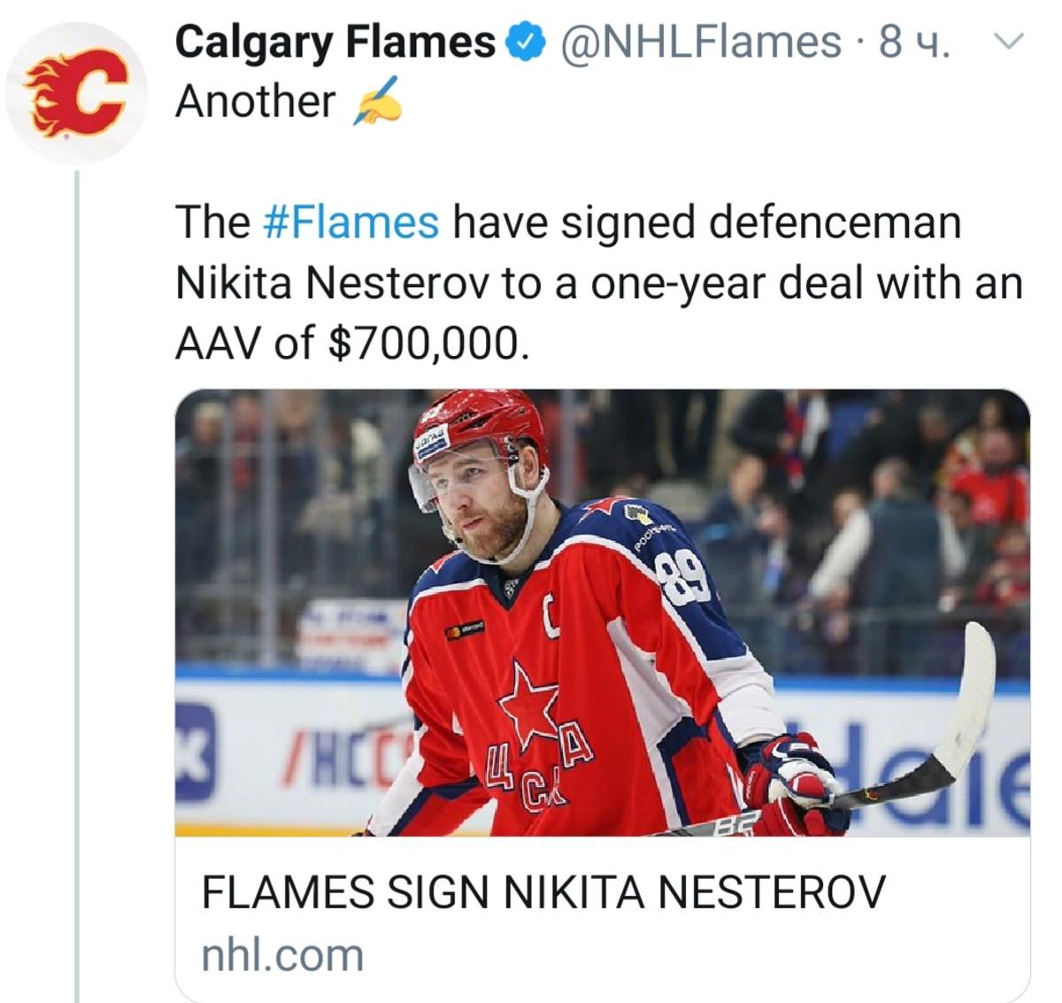 Фото © скрин Twitter / Calgary Flames