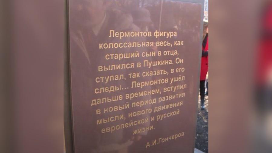 """<p>Фото © <a href=""""https://73online.ru/r/krasnodarskie_skulptory_dali_goncharovu_novoe_imya_v_ulyanovske_ustanovili_pamyatnik_s_oshibkoy-82673"""" target=""""_blank"""" rel=""""noopener noreferrer"""">73online.ru</a></p>"""