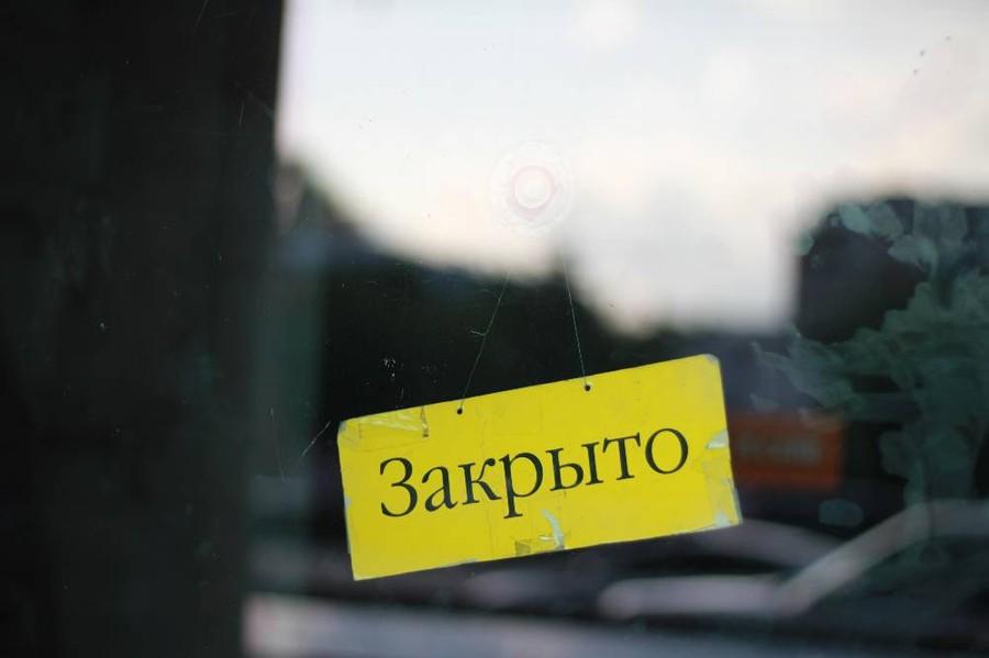 Фото © ТАСС / РБК / Никита Попов