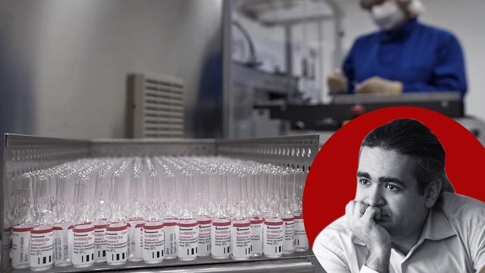 Как Америка и Европа собираются воевать с российской вакциной от коронавируса. Что пишут западные СМИ