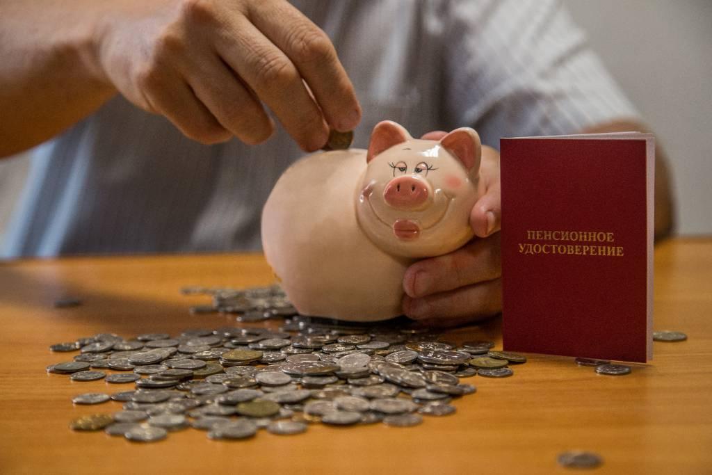 """В Совфеде оценили предложение начислять пенсии """"по рангам"""""""