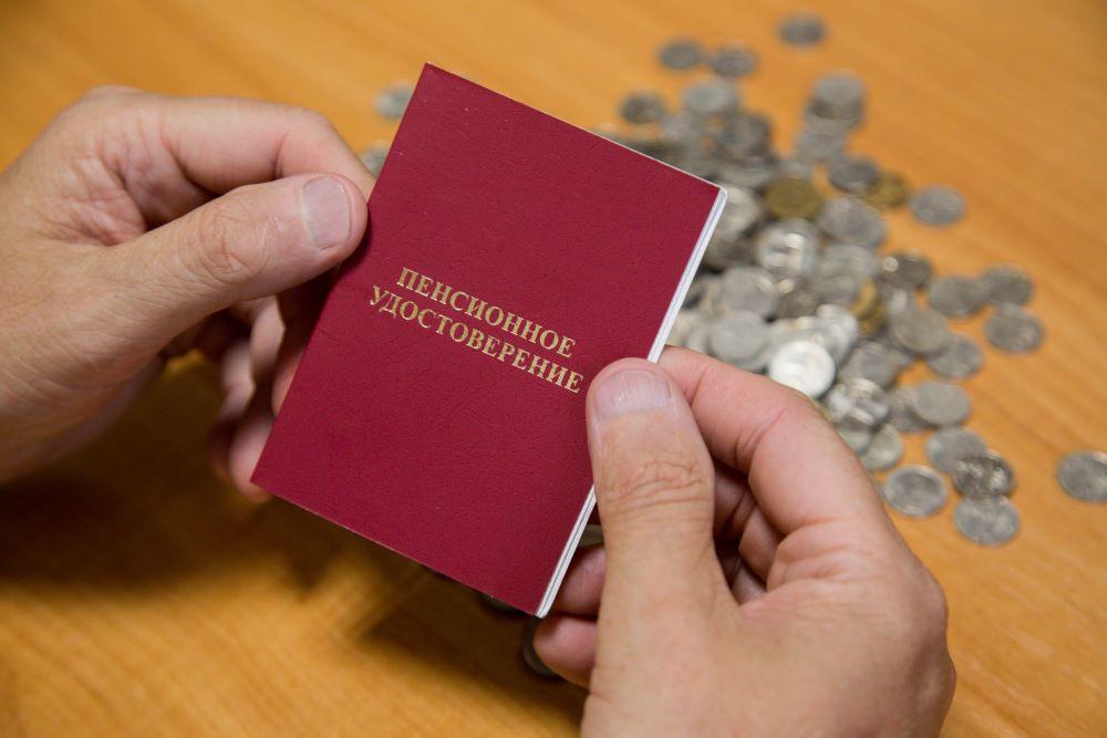 """В Госдуме предложили новую систему начисления пенсий """"по рангам"""""""