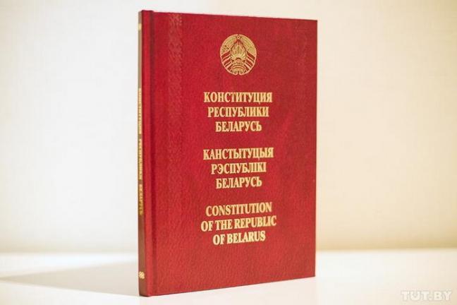 <p>Фото © Палата представителей Национального собрания Республики Беларусь</p>