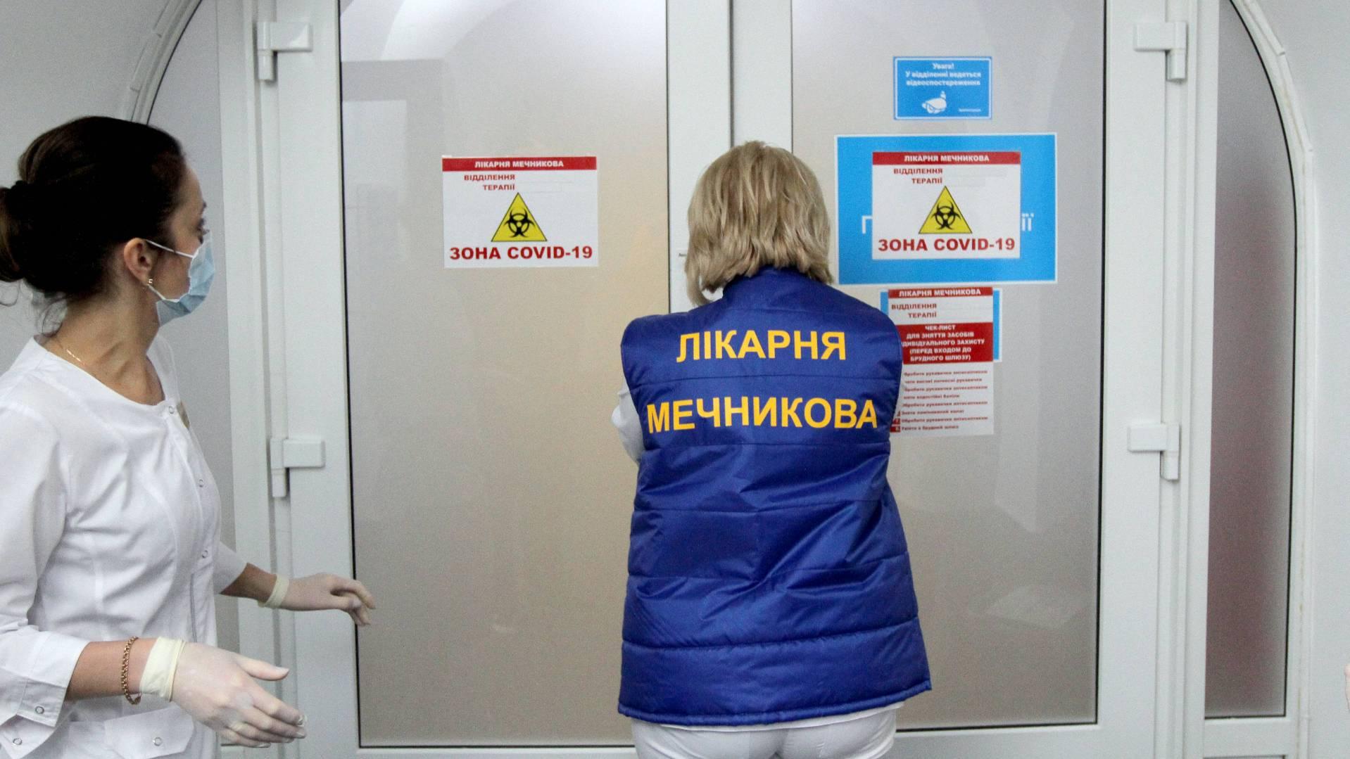 Смерть отменяет выборы. Коронавирус обещает Украине беспорядки и развал на автономии