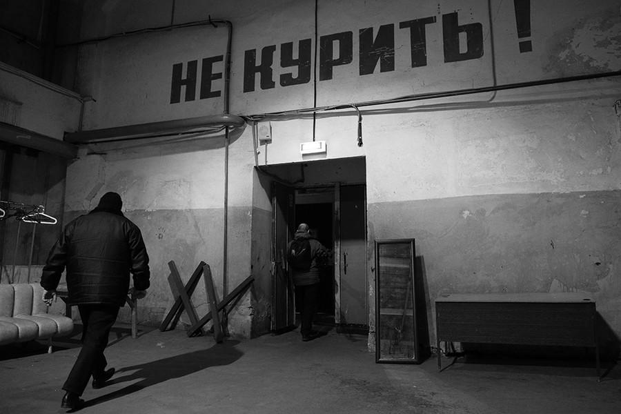 Фото © ТАСС / Гавриил Григоров