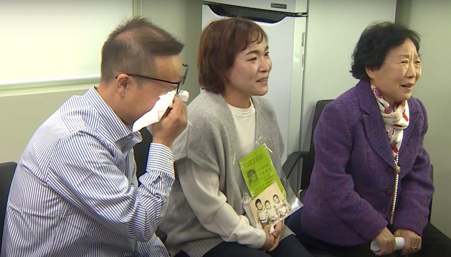 Фото © YouTube / KOREA NOW