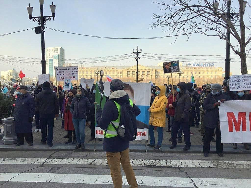 В Хабаровске на несанкционированную акцию собралось менее 300 человек