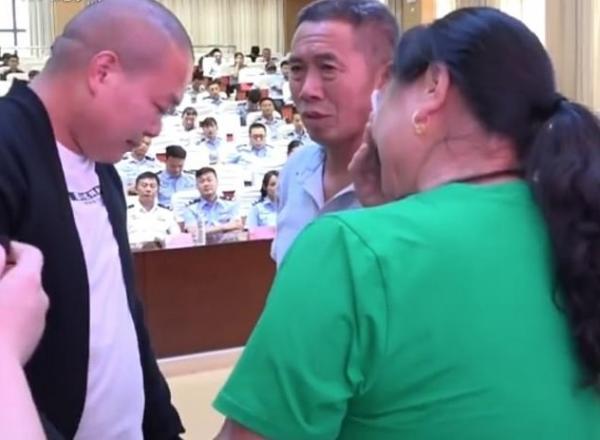 Кадр из видео Weixin