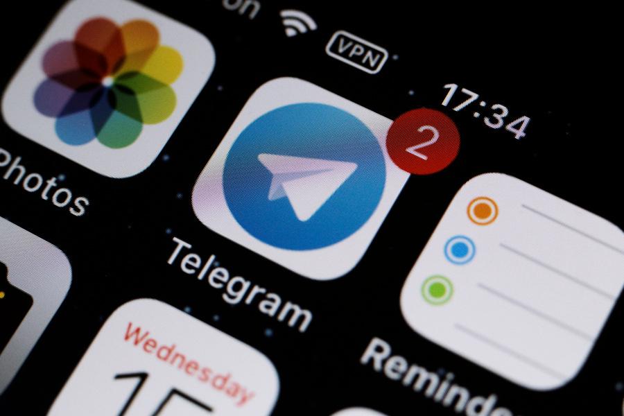 <p>Приложение мессенджера Telegram на экране iPhone. Фото © ТАСС / Татьяна Флегонтова</p>