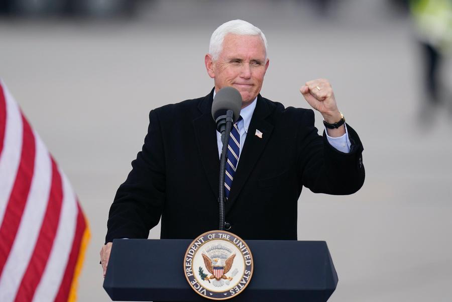 <p>Вице-президент США Майк Пенс. Фото © AP / ТАСС</p>