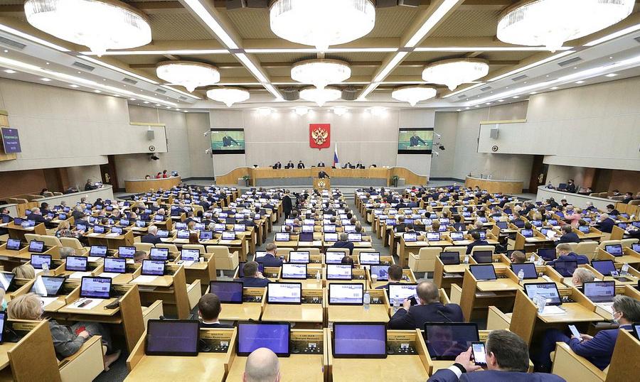 "<p>Фото <a href=""http://duma.gov.ru/multimedia/video/meetings/"" target=""_blank"" rel=""noopener noreferrer"">с официального сайта</a> Госдумы </p>"