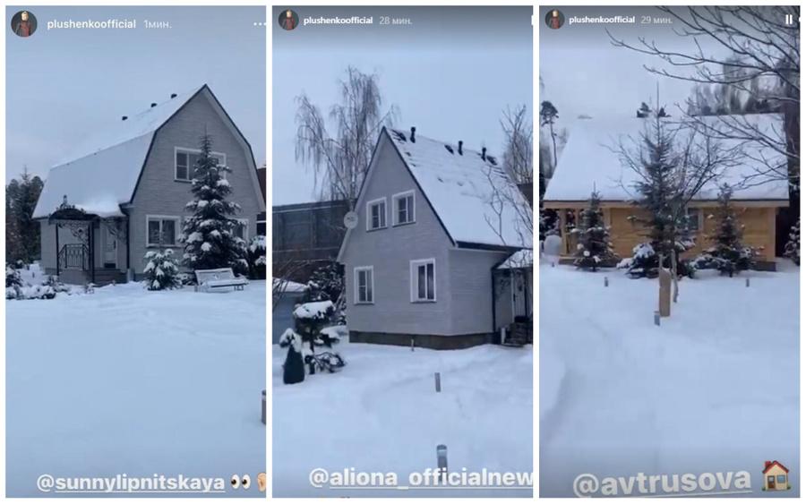 Фото © Instagram / plushenkoofficial