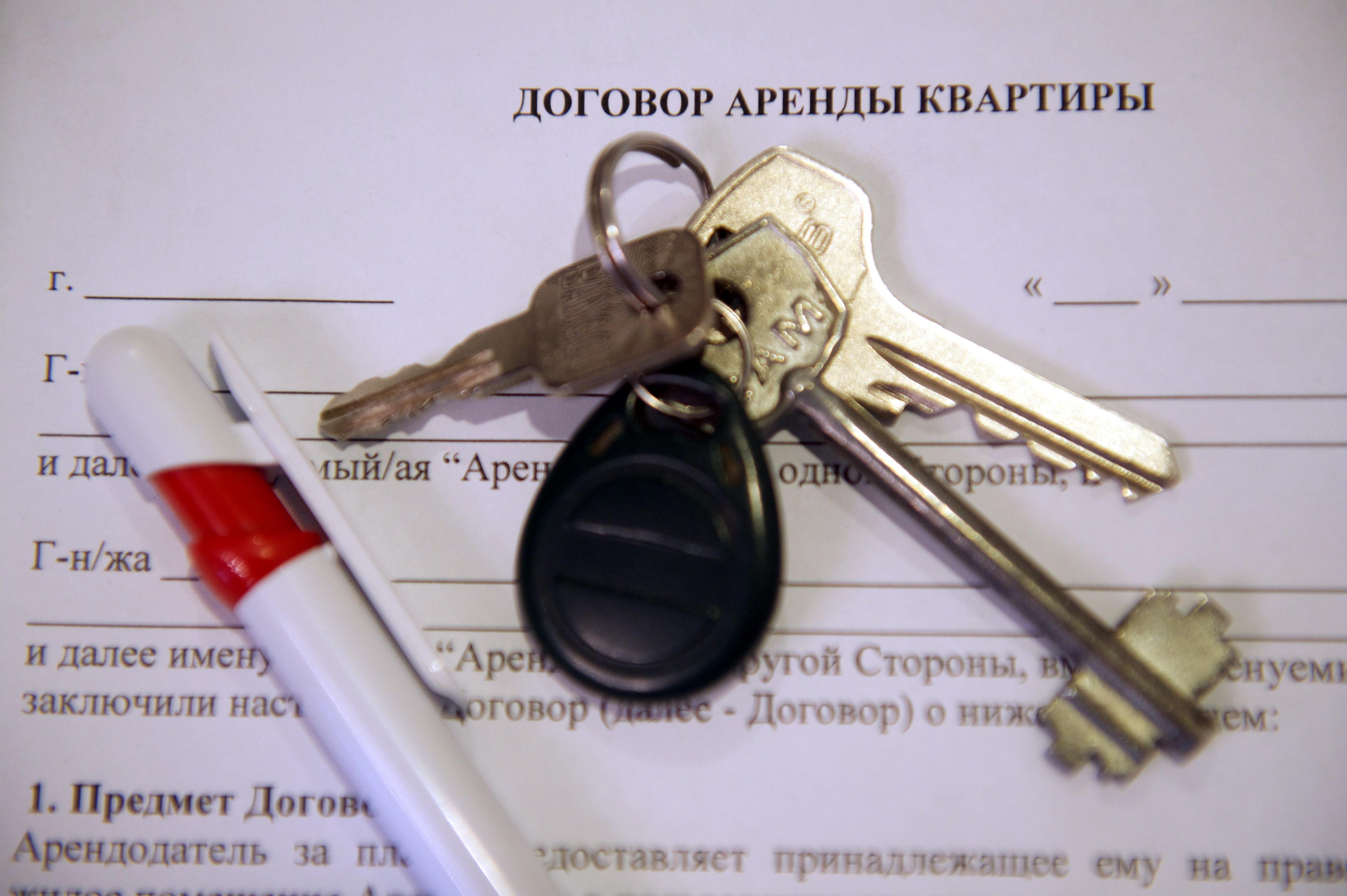 В России планируют усилить контроль за арендой жилья. Могут вырасти цены