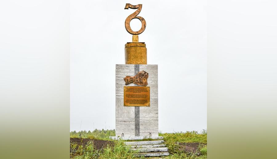 Памятник тувинской письменности. Фото © museum.tuva.ru