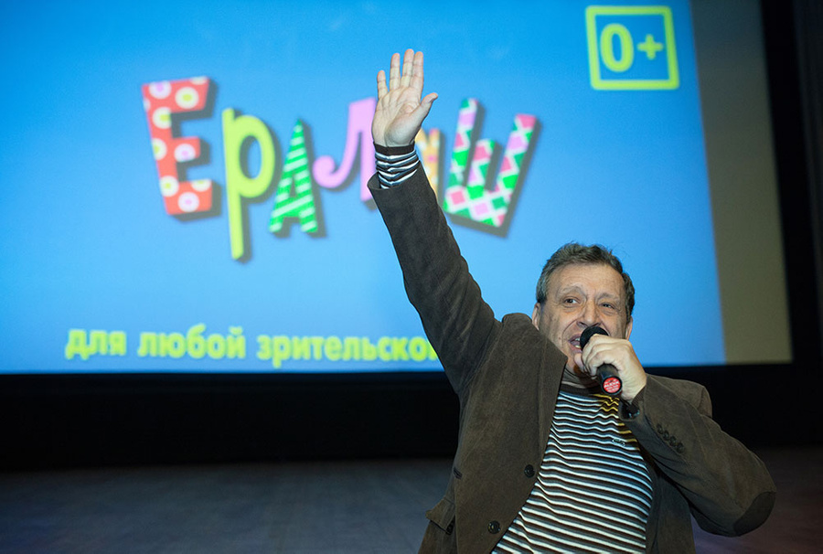 Фото © ТАСС / Алексей Белкин