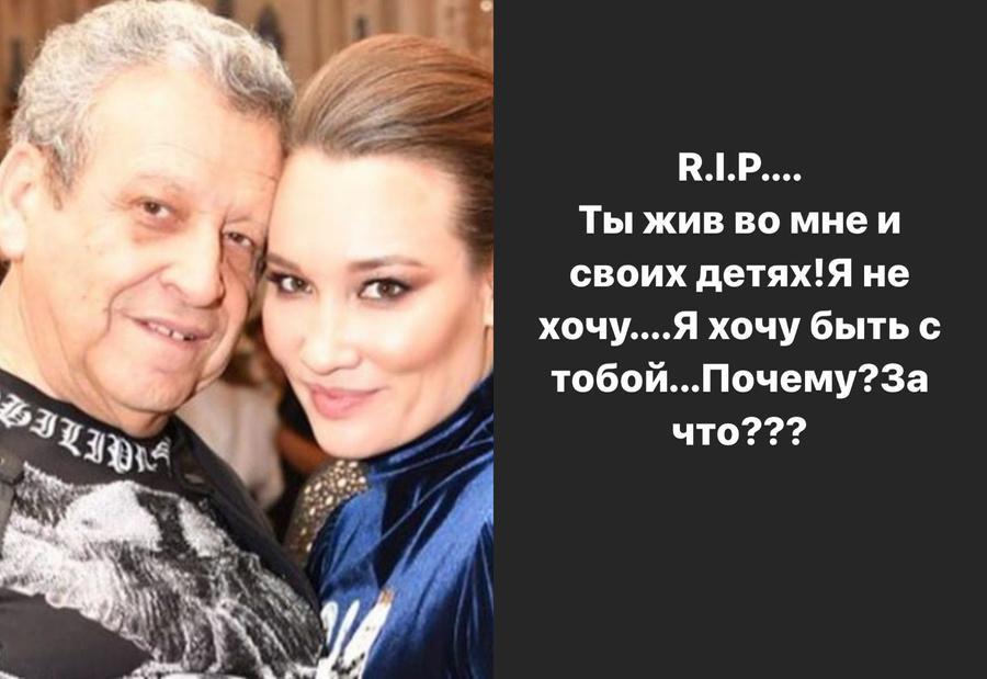 Борис Грачевский с женой Екатериной Белоцерковской. Фото © Instagram / belotserkovskaia_official