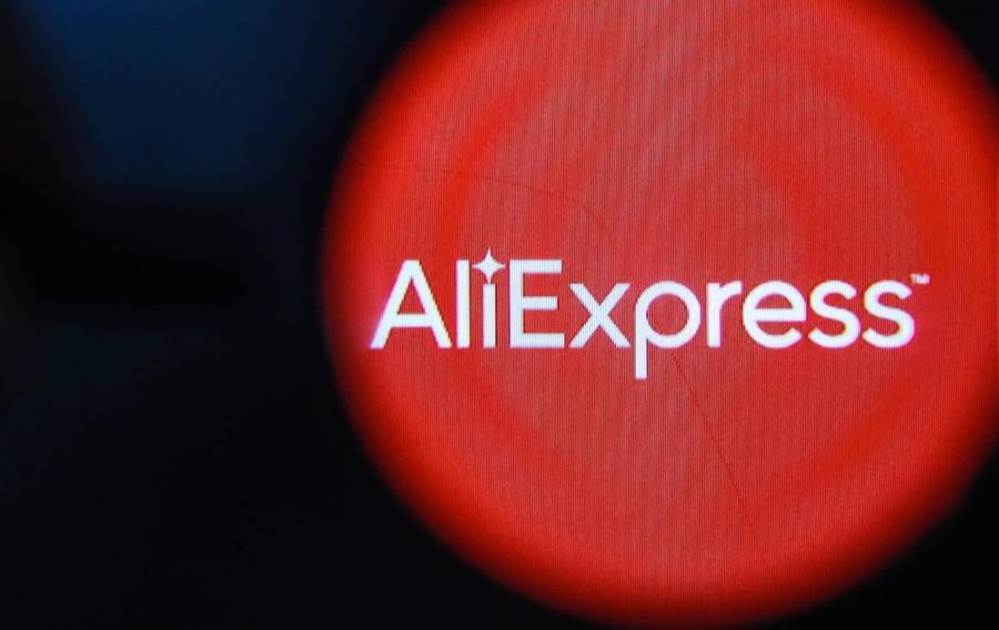 AliExpress начал запускать в России услугу самовывоза