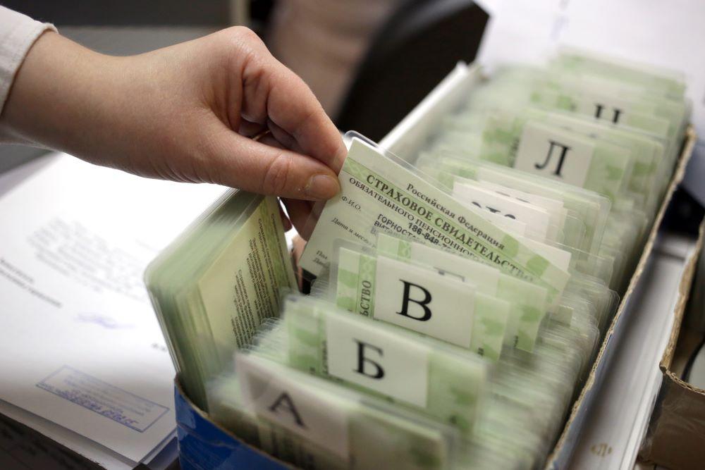 Россиянам объяснили, зачем мошенники хотят узнать их СНИЛС