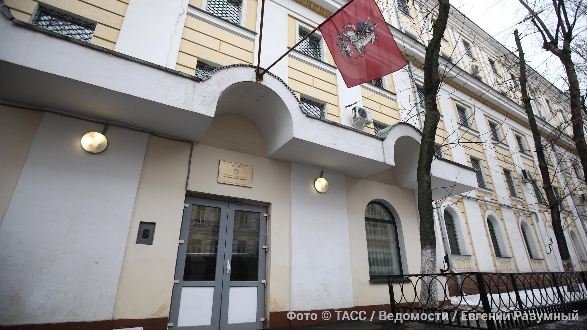 """Тюрьма для """"звёзд"""". Что известно о спецблоке """"Матросской Тишины"""", где сидит Навальный"""