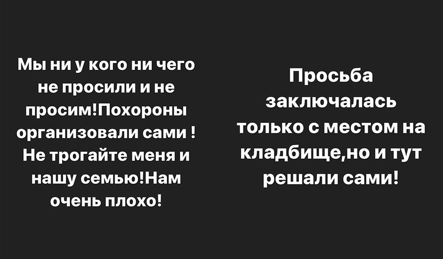 Фото © Instagram / belotserkovskaia_official