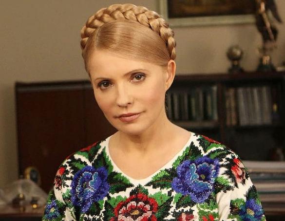 "Украинский политик Юлия Тимошенко.  Фото © Instagram/""Батькивщина"""