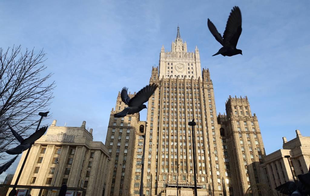 МИД РФ надеется на конструктивную позицию Байдена в диалоге по СНВ-3