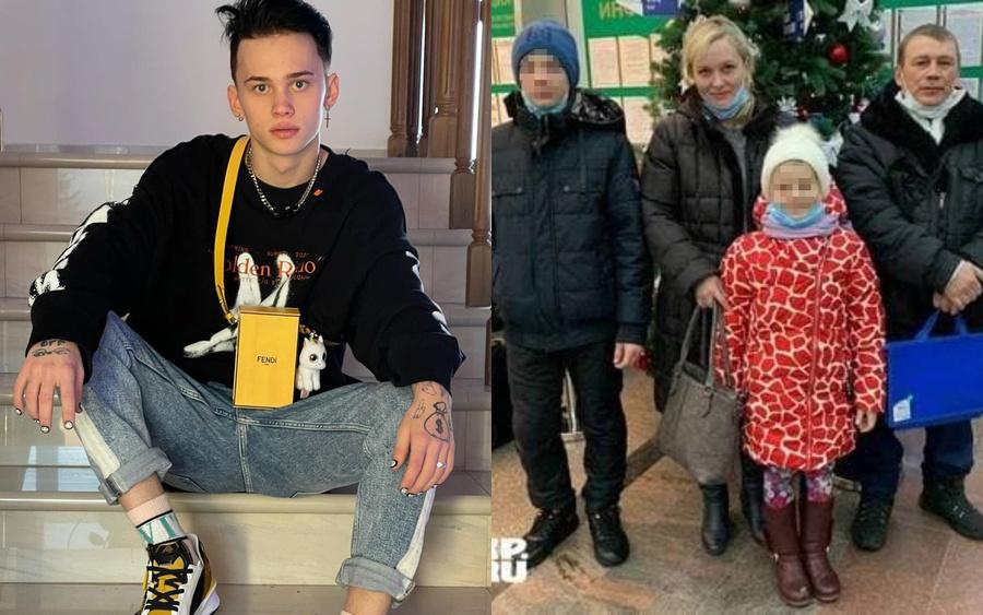 Слева  — Даня Милохин. Справа — его мама с новой семьёй. Фото © Instagram / danya_milokhin, КП
