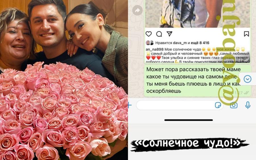 Фото © Instagram / dava_m, buzova86