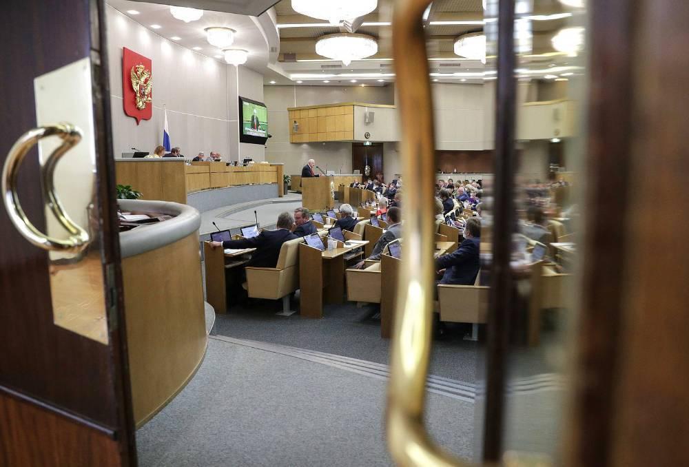 В Госдуме объяснили, как депутат смог проголосовать в день своей смерти