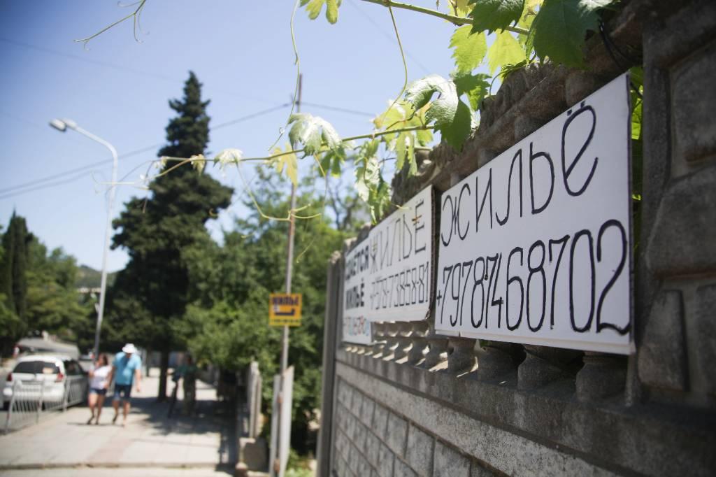 В России могут легализовать отели в частных домах