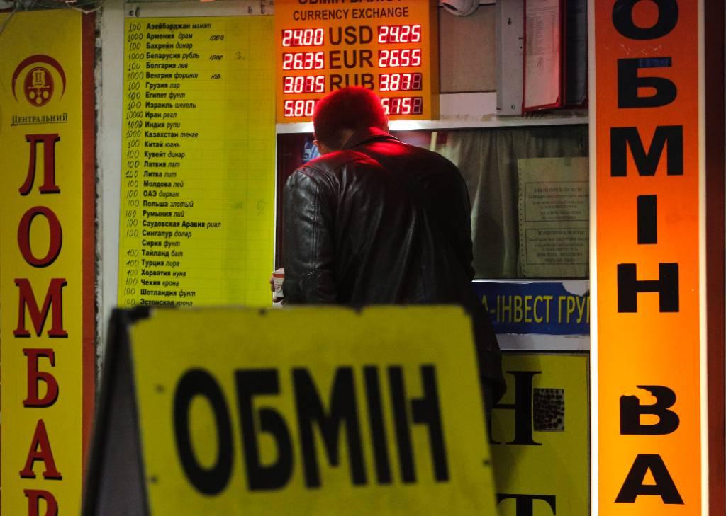 """Глава Минэнерго Украины заявил, что субсидии """"угнетают украинцев"""" и заставляют чувствовать бедность"""