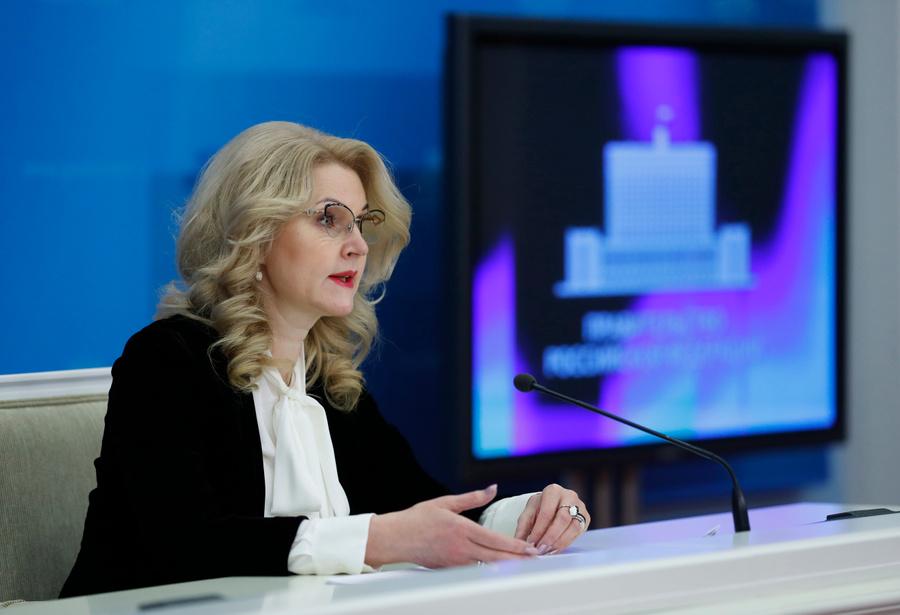 <p>Вице-премьер России Татьяна Голикова. Фото © ТАСС / Дмитрий Астахов</p>