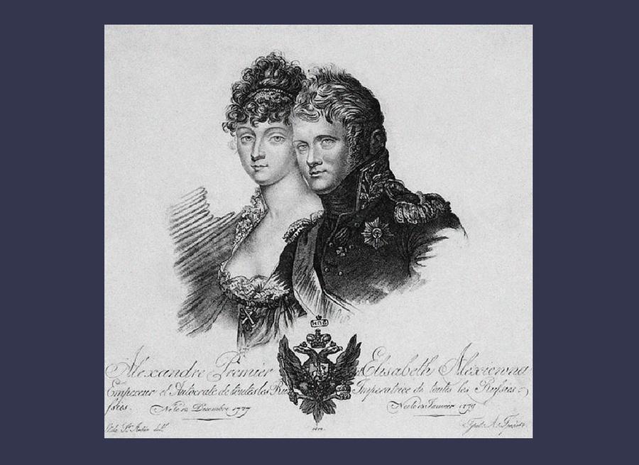 Елизавета Алексeевна и Александр I. Фото © Wikipedia