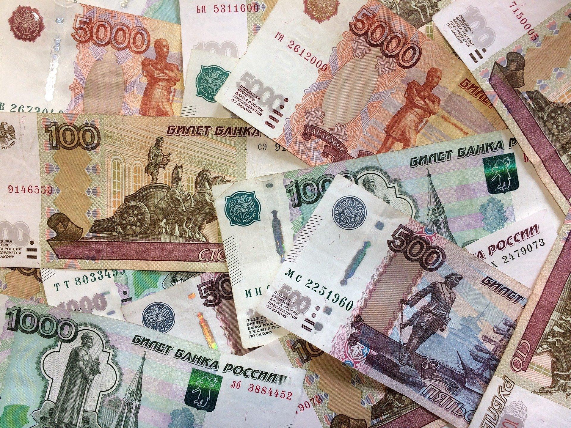 Финансист рассказал, как решения ФРС и выходные скажутся на курсе рубля