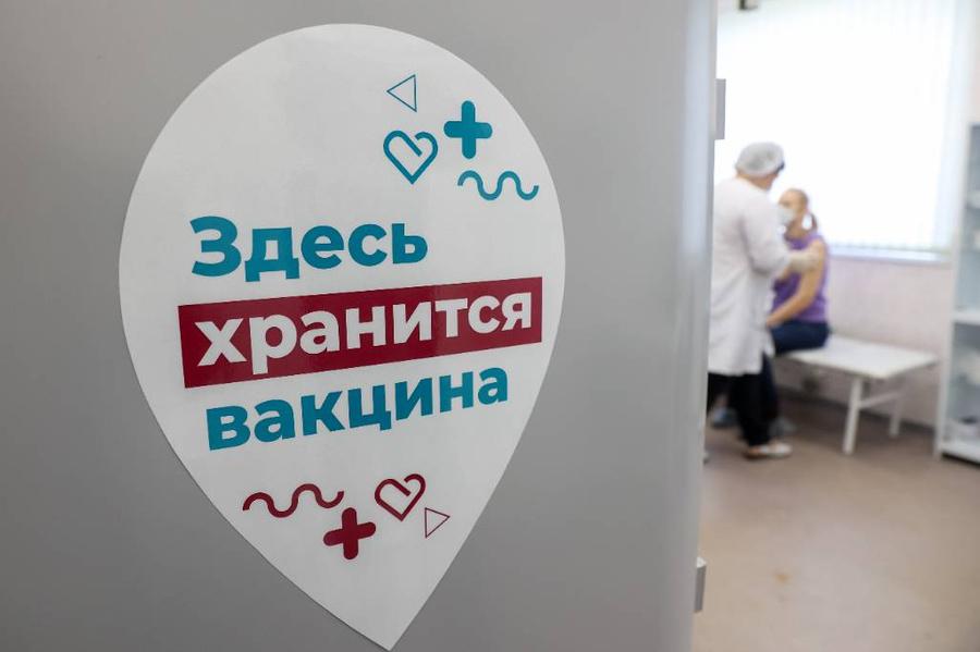 Фото © ТАСС / Владимир Гердо