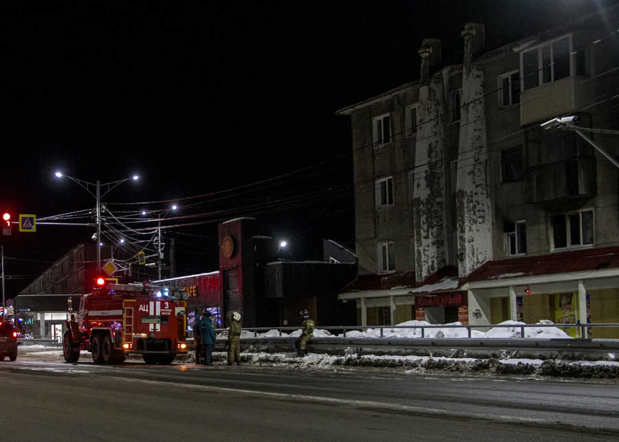Фото © ГУ МЧС по Камчатскому краю