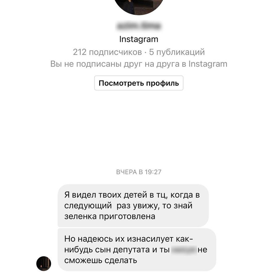 Фото © Instagram / slepakovsemyon
