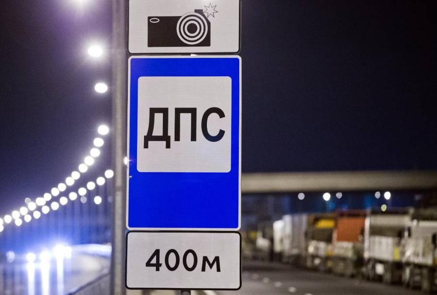 <p>Фото © ТАСС / Сергей Мальгавко</p>