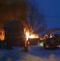"""Фото © """"ЧC Тюмень"""" /vk.com"""