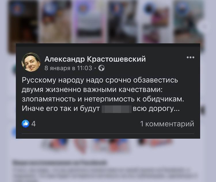 Фото © Facebook