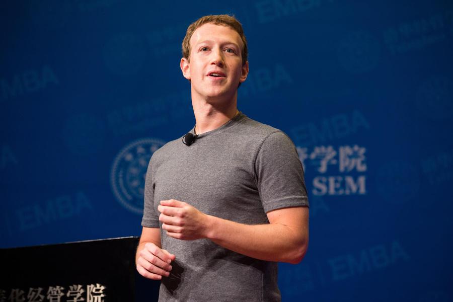 "<p>Фото © Facebook / <a href=""https://www.facebook.com/photo?fbid=10102440744026201&set=pb.4.-2207520000.."" target=""_blank"" rel=""noopener noreferrer"">Mark Zuckerberg</a></p>"