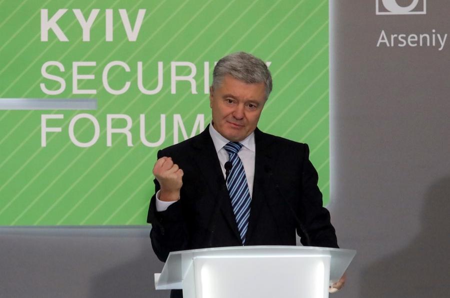 <p>Экс-президент Украины Пётр Порошенко. Фото © ТАСС / Иван Николаев</p>