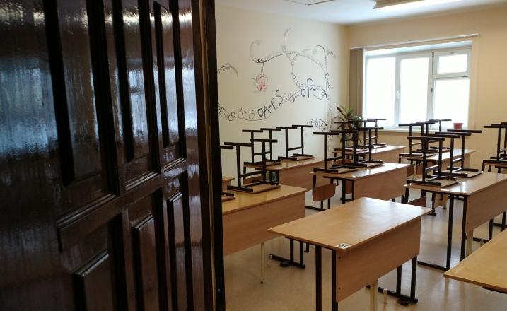 Класс, где учились Л. и В. Фото ©63.ru