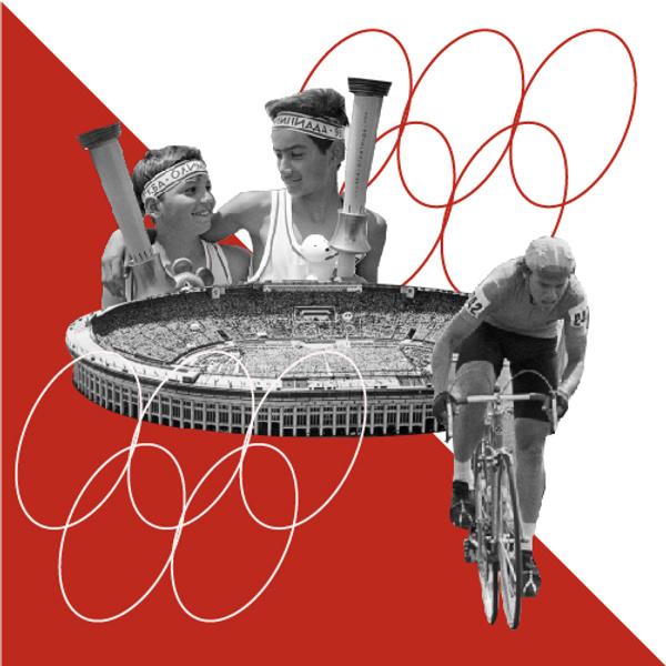 Олимпиада – 80. Борьба за игры