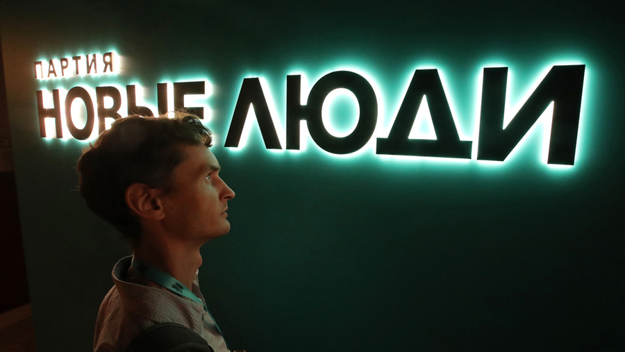 <p>Фото © ТАСС / Карпухин Сергей</p>