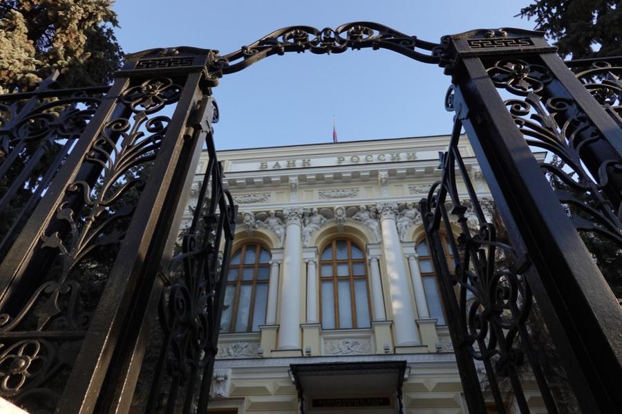 <p>Здание Центрального банка РФ на Неглинной улице. Фото © ТАСС / Алексей Зотов</p>