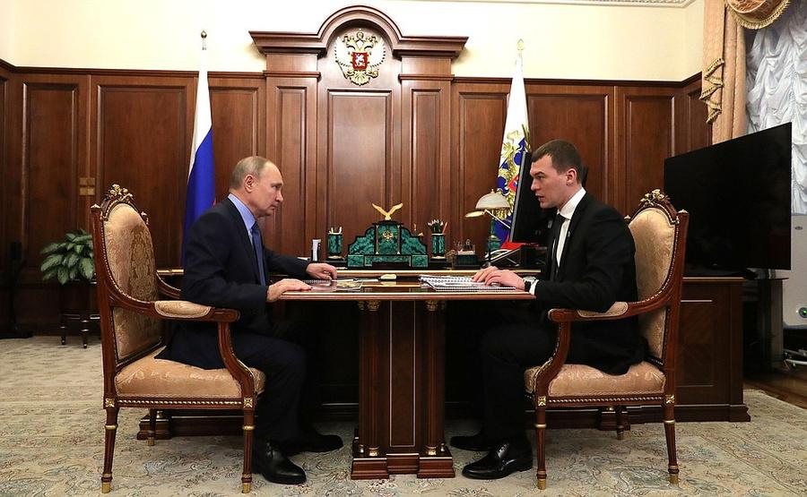 <p>Фото © Пресс-служба Президента РФ</p>
