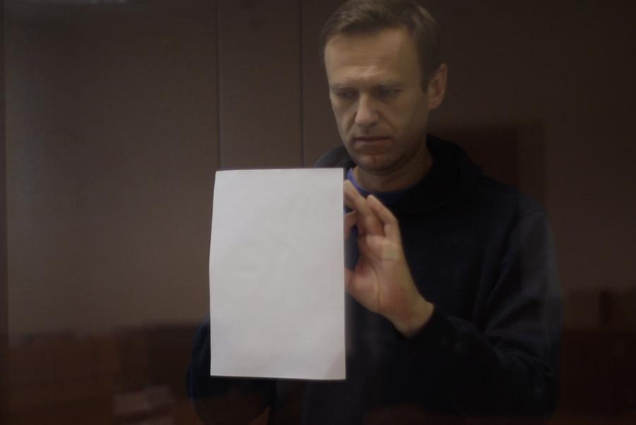 <p>Алексей Навальный. Фото © Бабушкинский суд Москвы</p>