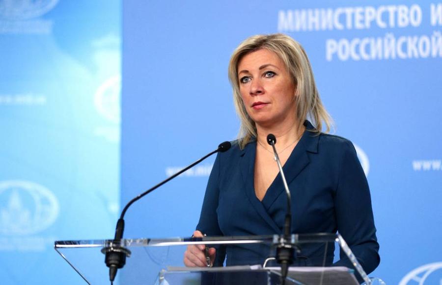 <p>Фото © Пресс-служба МИД РФ / ТАСС</p>