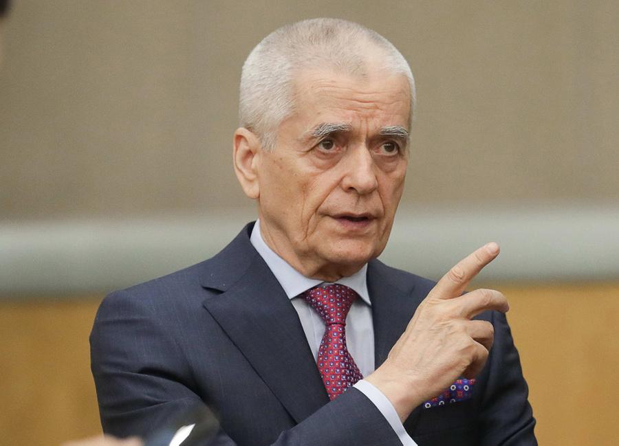 <p>Геннадий Онищенко. Фото © ТАСС / Пресс-служба Госдумы РФ</p>